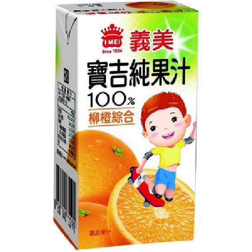 義美 寶吉純果汁- 柳橙綜合(125ml*6包/組)