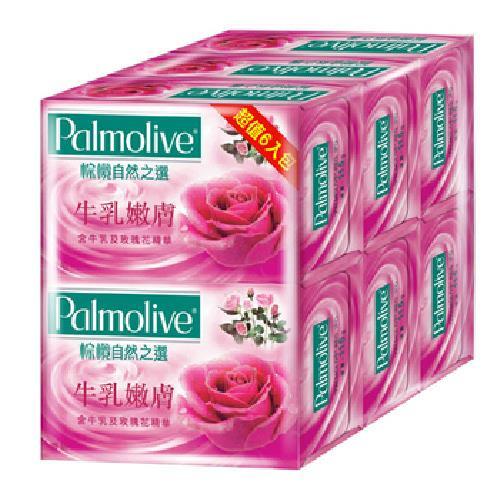 《棕欖》牛乳嫩膚香皂(115gx6入/組)