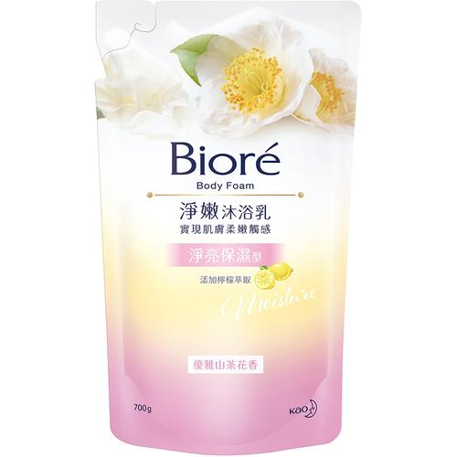 Biore 蜜妮淨嫩沐浴乳補充包-淨亮光澤型(700ml/包)
