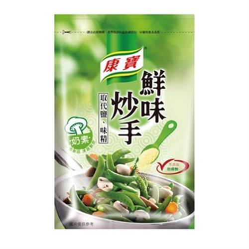 康寶 新鮮味炒手-素食(500g/包)