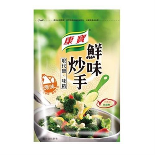 康寶 新鮮味炒手-原味(500g/包)