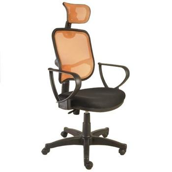 凱堡 三服貼高背頭枕透氣網背辦公椅(橘色)