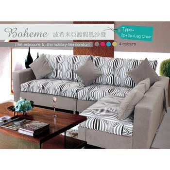 波希米亞渡假風L型布沙發[2+2+1](灰色)