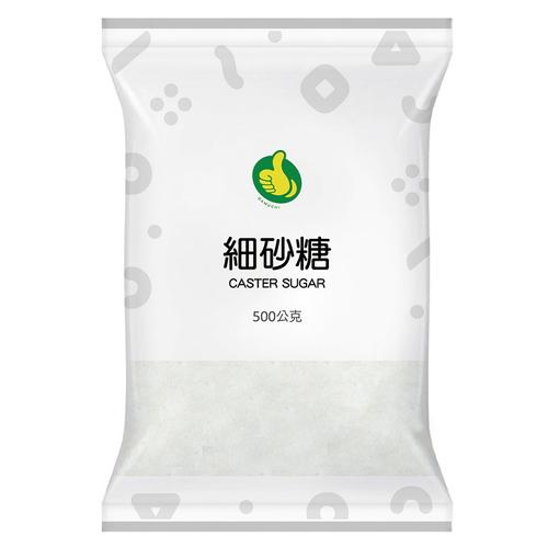 FP 細粒砂糖(500g/包)