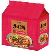 《維力》手打包紅燒牛肉湯麵(80g*5入/組)