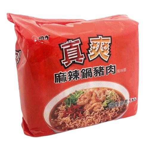 《維力》真爽麻辣鍋豬肉湯麵(80g*5入/組)