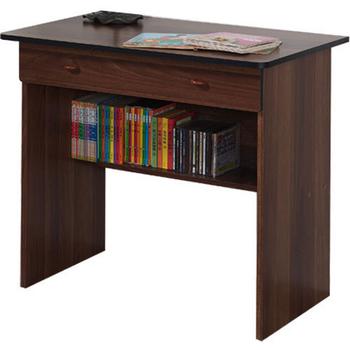 Frama 經典學生書桌