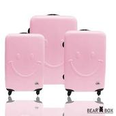 《Bear Box》微笑系 ★ ABS霧面輕硬殼行李箱三件組(俏粉紅)