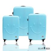 《Bear Box》微笑系 ★ ABS霧面輕硬殼行李箱三件組(粉藍)