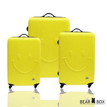 《Bear Box》微笑系 ★ ABS霧面輕硬殼行李箱三件組(俏皮黃)