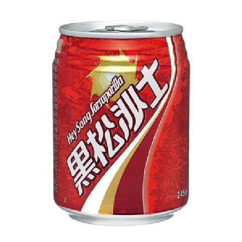 《黑松》沙士(245ml*24罐/箱)