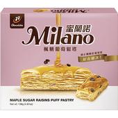 《宏亞》蜜蘭諾楓糖葡萄(138公克/盒)