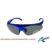 三片式可拆換(含POLARIZED偏光鏡)抗UV400 運動偏光眼鏡(烤漆質感藍)