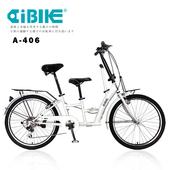 《AiBIKE》24吋6速 樂活 親子車(珍珠白)