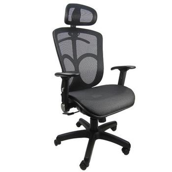 《LOA》耐斯紳士全網辦公椅
