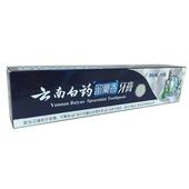 《雲南白藥》留蘭香牙膏(100g/支)一般牙膏滿180送20點紅利(不累送) (即日起~2019-05-10)