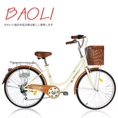 《BAOLI》Milk 24吋6段 SHIMANO變速系統 可愛櫻花牛奶車(焦糖棕)