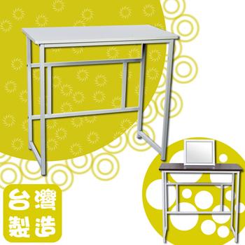 BuyJM 吉德工作桌(寬80公分)(白)