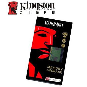 Kingston 金士頓 4GB DDR3 1600 桌上型記憶體