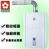 《櫻花牌》 SH-1635(NG1/FE式) 數位恆溫16L強制排氣熱水器(天然瓦斯)