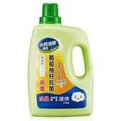 《南僑》水晶葡萄柚籽抗菌洗衣用液體(2.4kg/瓶)