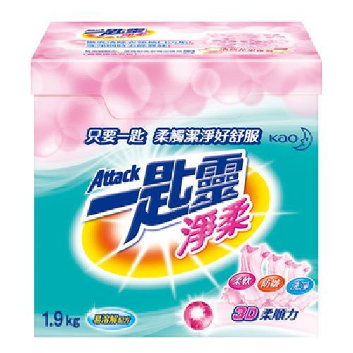 一匙靈 淨柔超濃縮洗衣粉(1.9kg/盒)