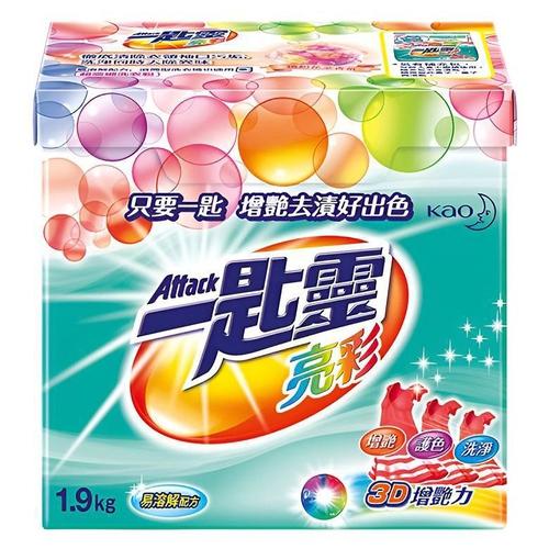 一匙靈 亮彩超濃縮洗衣粉(1.9kg/盒)