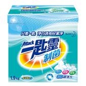《一匙靈》制菌超濃縮洗衣粉(1.9kg/盒)