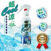 超COOL涼 急速降溫清涼噴霧劑(2入裝)