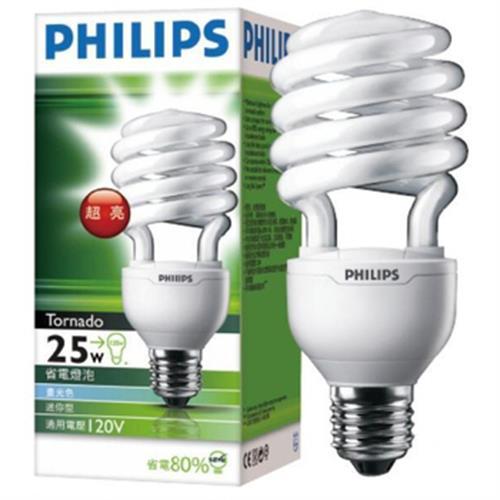 飛利浦 高功率 25W T3省電燈泡(黃)