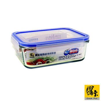 ★結帳現折★鍋寶 耐熱玻璃保鮮盒 400ml