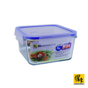 《鍋寶》耐熱玻璃保鮮盒 1100ml