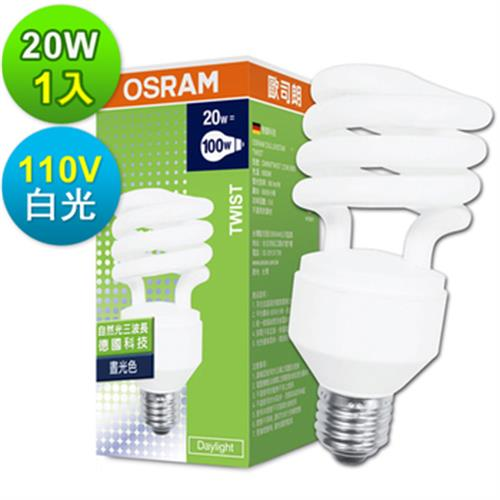 歐司朗 小螺旋燈泡20W(A47405400HT 白光)