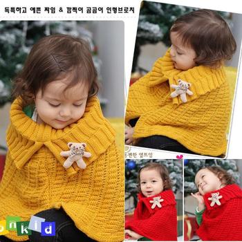 可愛《小熊娃娃款》針織披肩~百搭圍巾(黃色)