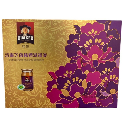 《桂格》活靈芝禮盒裝附禮袋(60ml*8入/盒)
