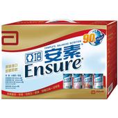 《亞培》安素-綜合(237ml x8罐/盒)