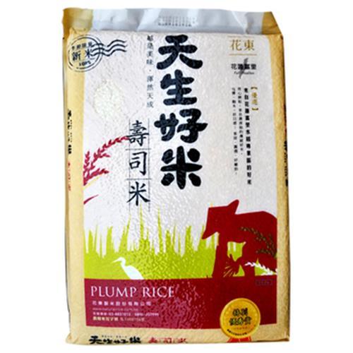 天生好米 壽司米(3kg/包)