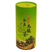 《天仁》台灣茗品-翠玉烏龍茶450g/罐 $390