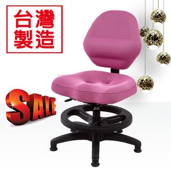 BuyJM 比爾坐墊加大兒童成長椅(粉紅)