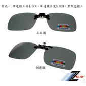 《Z-POLS》新型夾式設計頂級偏光鏡 抗UV眼鏡(款式二)