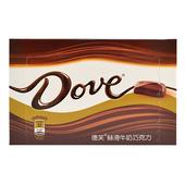 《Dove》德芙絲滑牛奶巧克力(96g/盒)