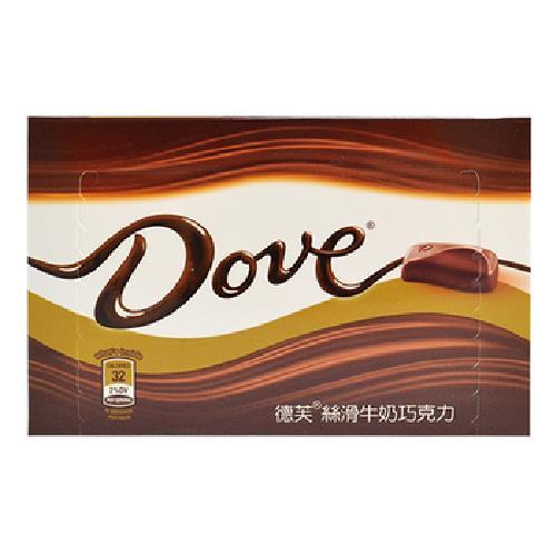 Dove 德芙絲滑牛奶巧克力(96g/盒)