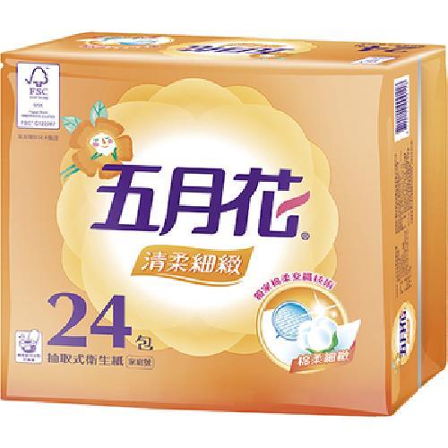 五月花 清柔抽取式衛生紙(100抽*24包/袋)