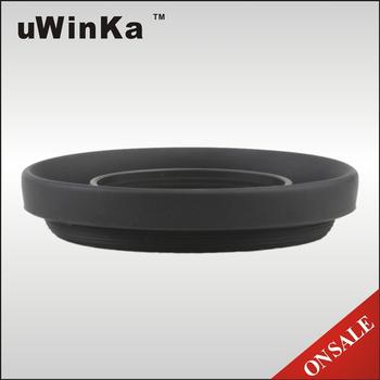 uWinka PENTAX遮光罩/太陽罩/Lens Hood(HR-2 適Nikkor 50mm F1.8 F1.4 AF)