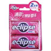 《Eclipse 易口舒》無糖薄荷錠-繽紛野莓(31g*2盒/組)