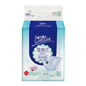 《康乃馨》成人替換式尿片(32片/包)