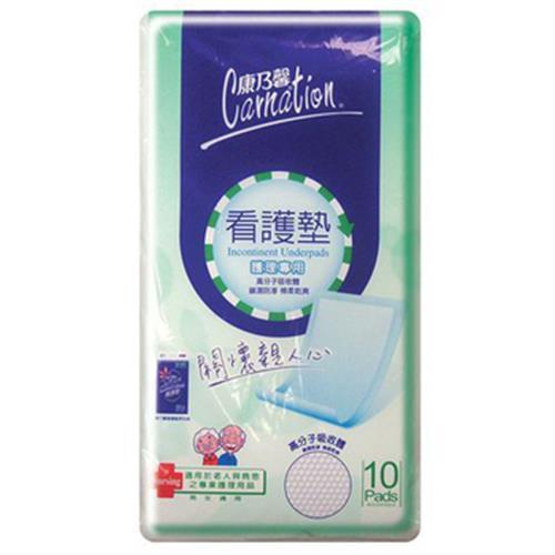 康乃馨 成人看護墊(10片/包)