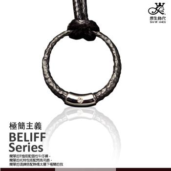 原生飾代SilverKings 極簡主義-頂級白鋼+質感細膩美國黑牛皮繩
