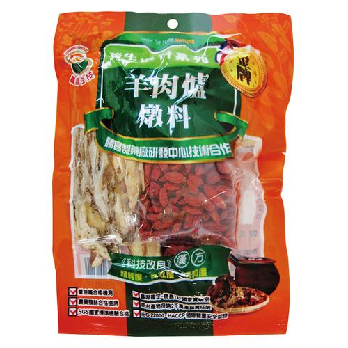 義昌 羊肉爐燉料【調理用】(100g/包)