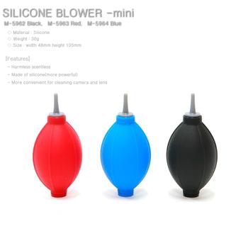 MATIN 清潔氣吹球/颶風集風空氣球/清潔吹氣球/清潔氣球(M-5962~4 迷你短嘴)